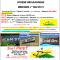 A vos agendas :Course des Baudras le Mercredi 1 Mai 2019 organisé par Sanvignes Vélo Sport